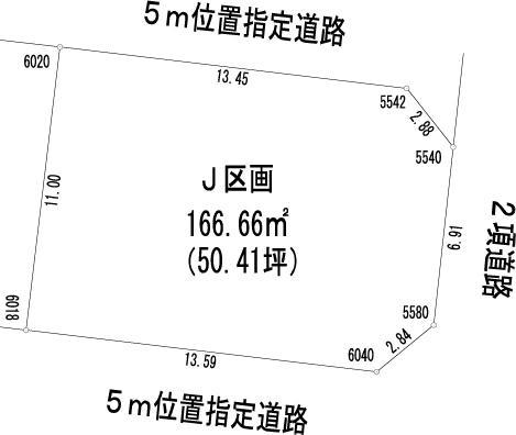 土地価格1058万円、土地面積166.66m<sup>2</sup>