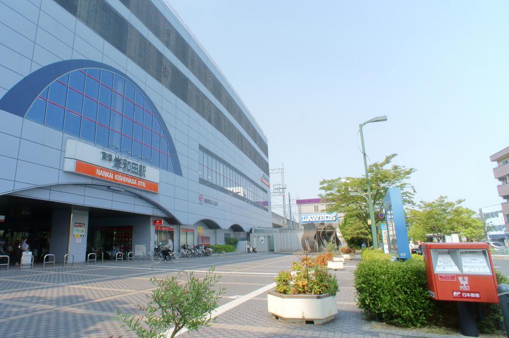 最寄り駅は南海本線「蛸地蔵駅」<BR>快速停車駅「岸和田」駅まで徒歩約16分
