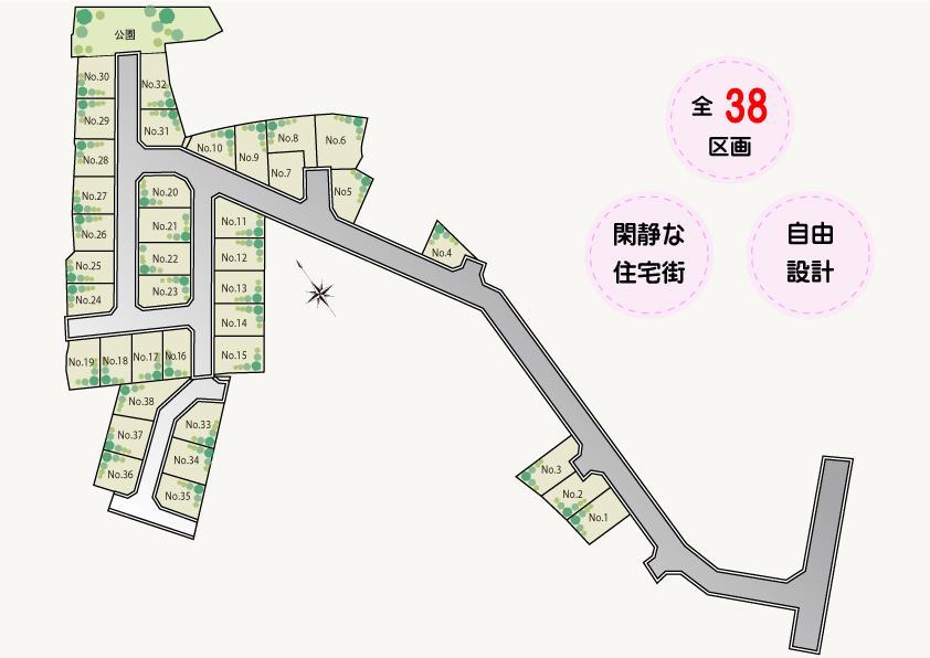 前面道路幅は4.7m~6mとゆとりのある広さを確保!交通量も少なくのびのびとした生活ライフが送れます。