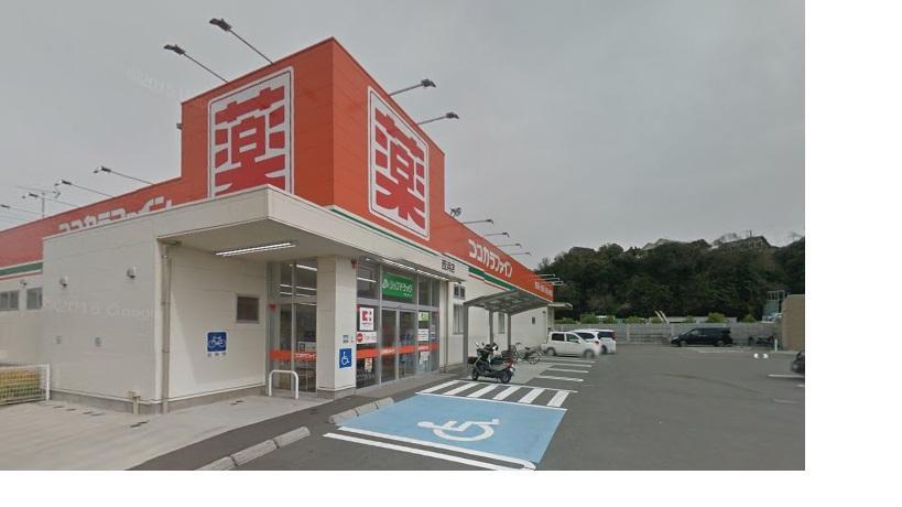 ココカラファイン 西浜店まで632m