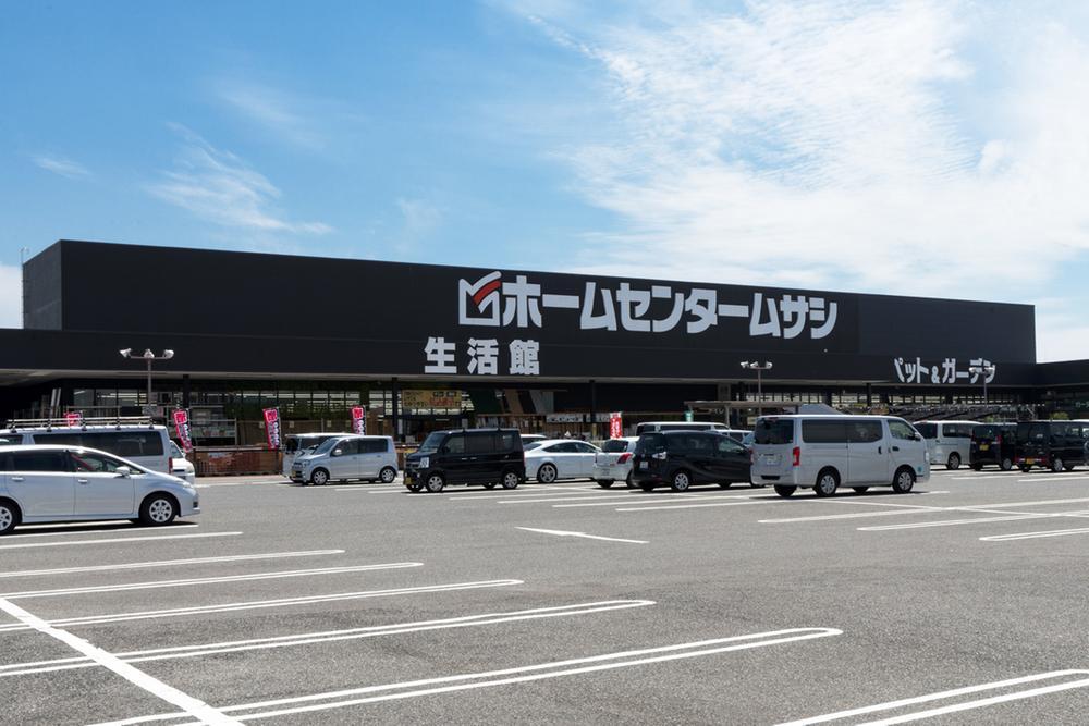 ホームセンタームサシ貝塚店まで697m
