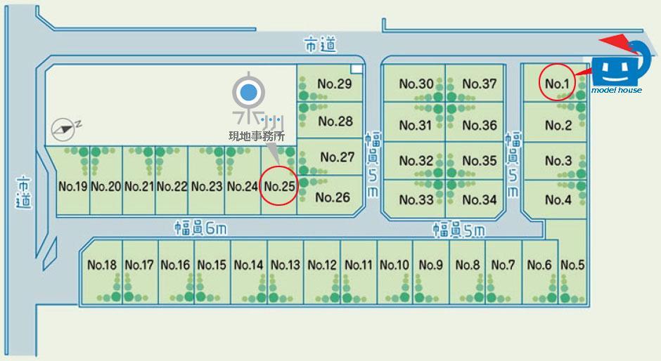 敷地面積は37坪~45坪とゆとりの広さを確保したランドプラン。道路幅は5~6m。住まう方同士のコミュニケーションを育む街区計画です。