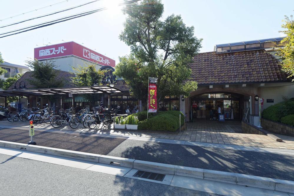 関西スーパー苦楽園店まで686m 【営業時間】 9:00~22:00  【 駐車場 】 47 台。 たまごの日など曜日によって販促セールがあるので、毎日のお買い物を楽しめそうですね。