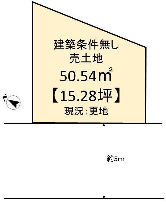 土地価格1280万円、土地面積50.54m<sup>2</sup> 建築条件無し売土地です!<BR>お好きな工務店・ハウスメーカーで建築していただけます!