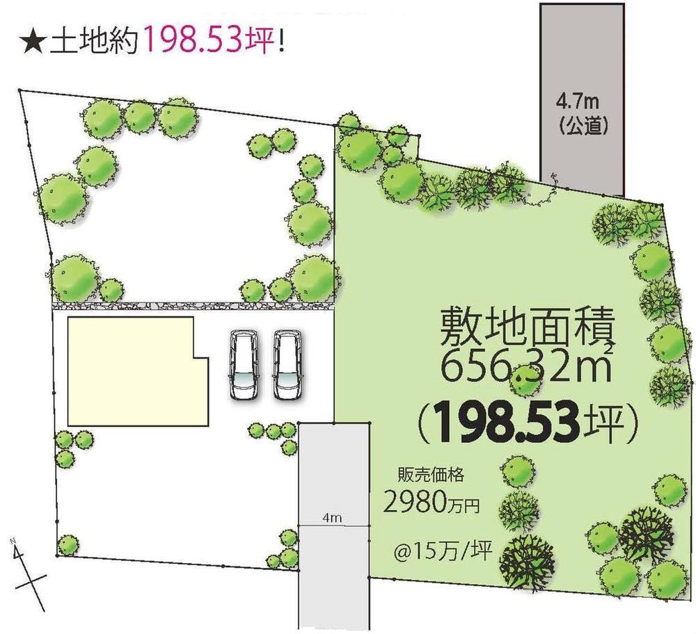 土地価格2980万円、土地面積656.32m<sup>2</sup> 東側、緑色の部分です。