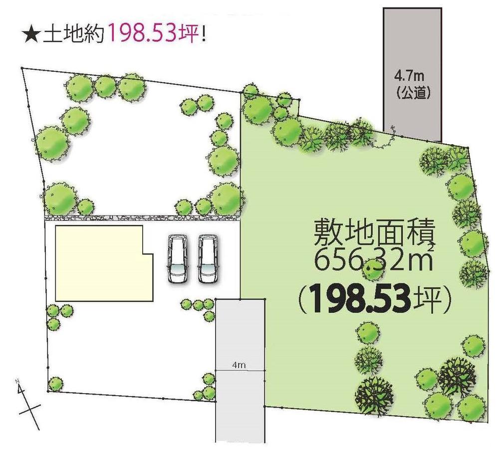 土地価格2500万円、土地面積656.32m<sup>2</sup> 東側の緑色の敷地です。