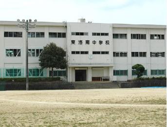 東海南中学校まで2141m