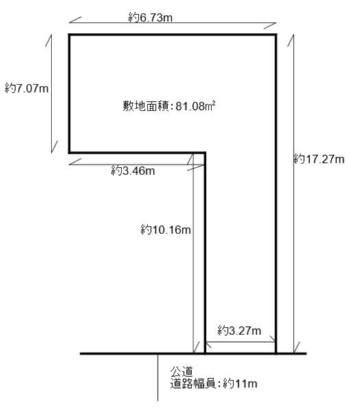 土地価格2980万円、土地面積81.08m<sup>2</sup> 間口約3.27m 敷地面積81.08m<sup>2</sup>あります。