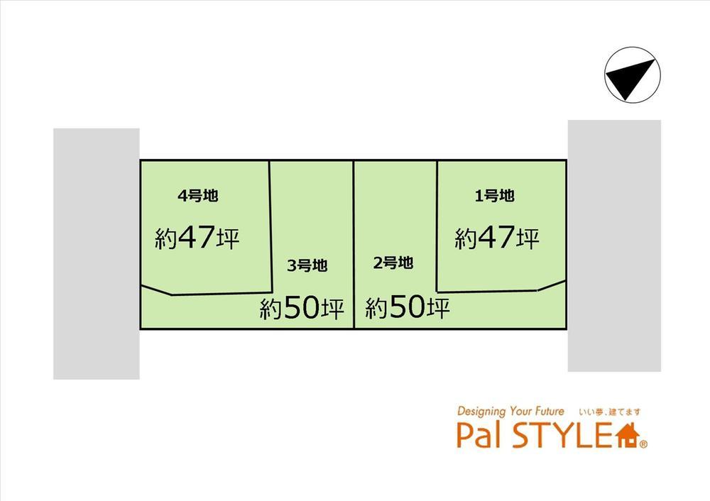■区画図■経験豊富なパルの設計士が無料プランニング!!