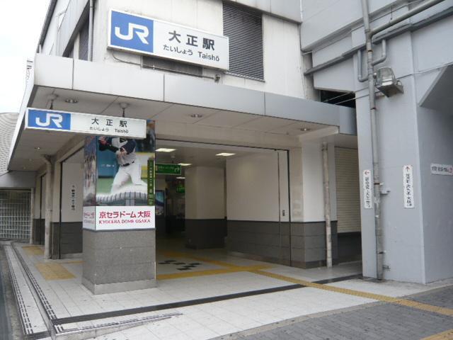 JR大阪環状線大正駅バス乗車17分「昌運橋」バス停まで80m