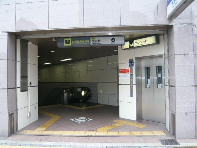 OsakaMetro長堀鶴見緑地線 大正駅 バス乗車17分 「昌運橋」バス停まで80m