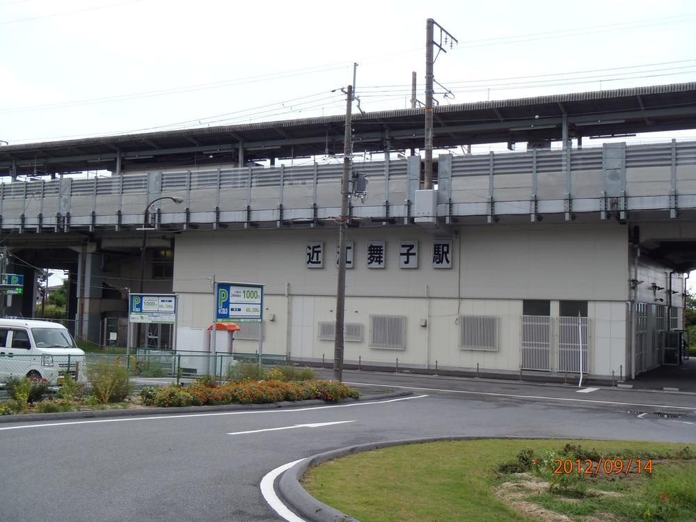 快速停車「近江舞子駅」まで徒歩18分・・そこから京都駅まで35分