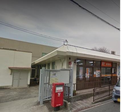 橋本城山台郵便局まで589m