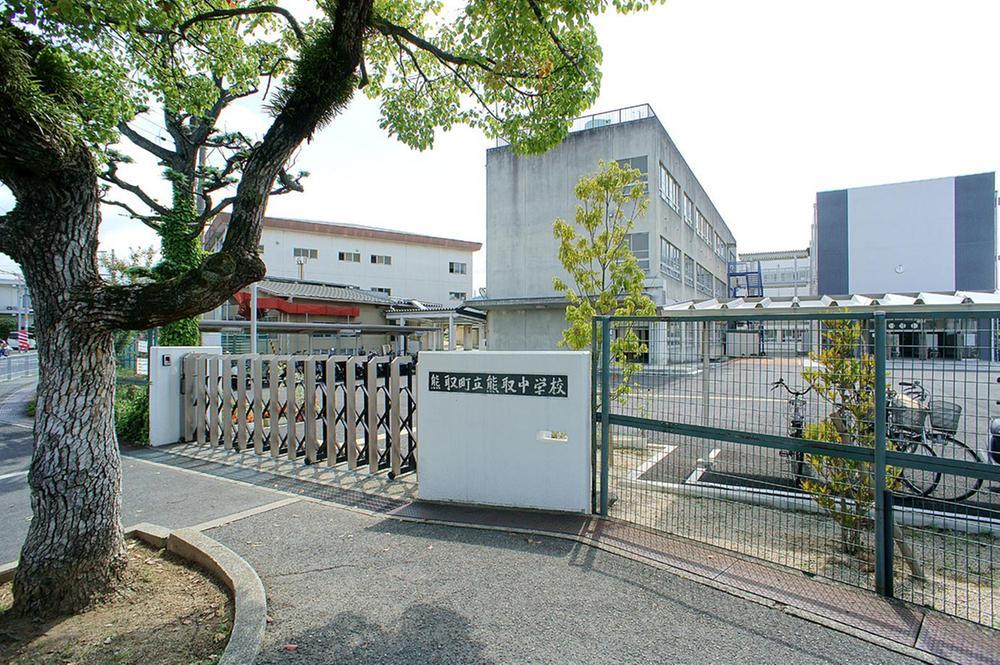 熊取町立熊取中学校まで1836m