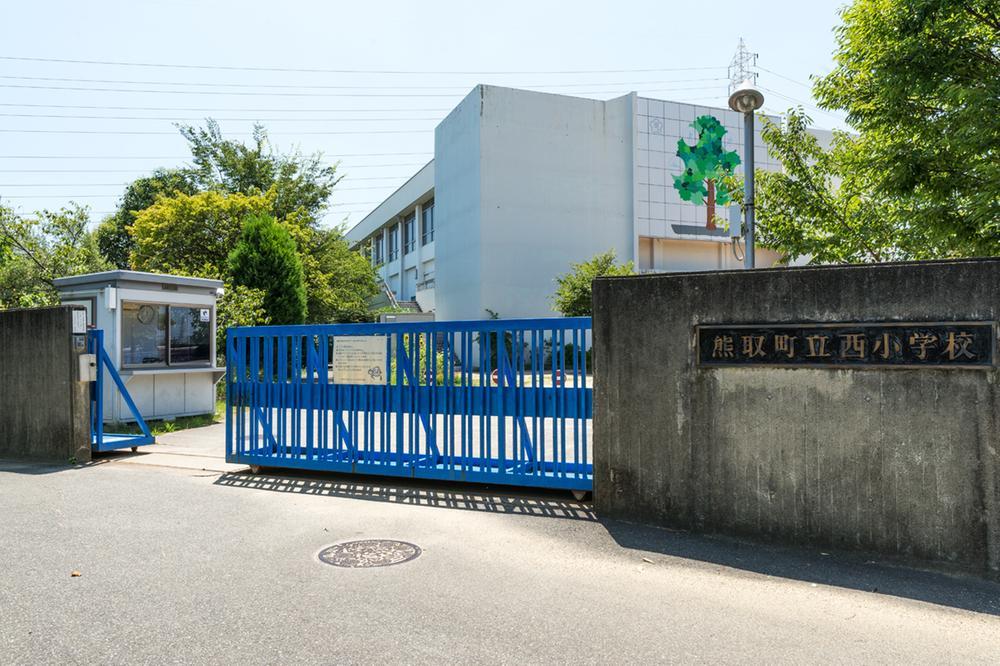 熊取町立西小学校まで754m