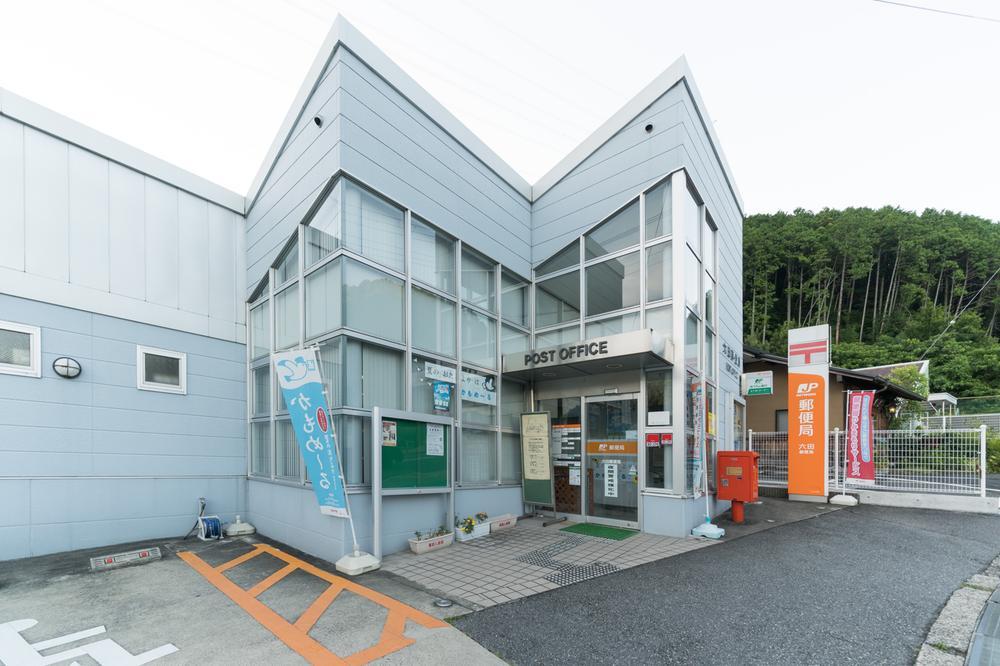 六田郵便局まで950m 日々利用することの多い郵便局が徒歩約12分にあります。郵便窓口は9:00~17:00、貯金窓口は9:00~16:00、ATMは9:00~17:30です。