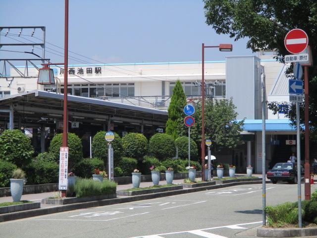福知山線【川西池田】駅 974 m