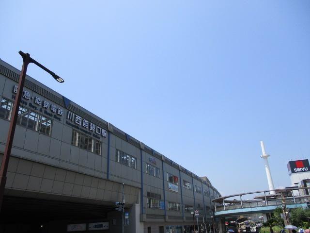 阪急電鉄宝塚線【川西能勢口】駅 683 m