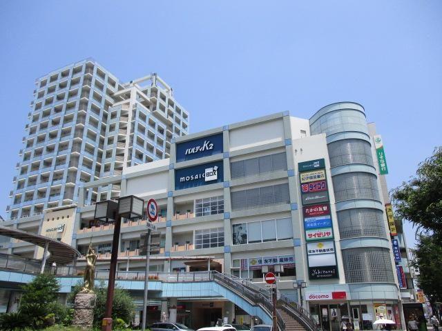 モザイクボックス川西店 547 m