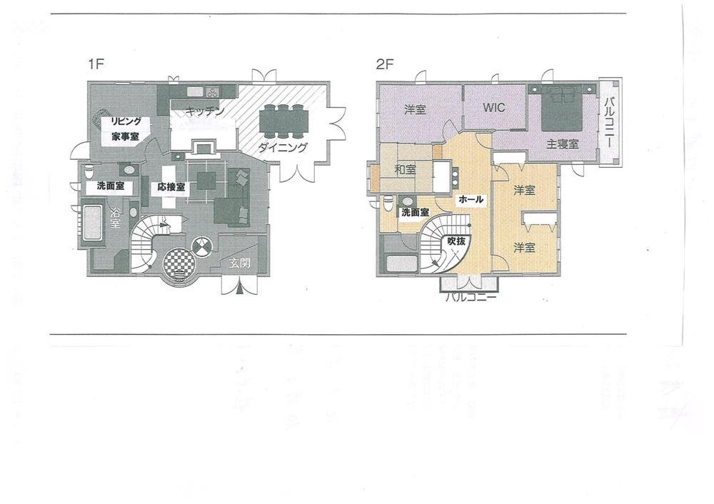 土地価格1480万円、土地面積286.9m<sup>2</sup> 間取り:推奨プラン:建物面積150m<sup>2</sup>