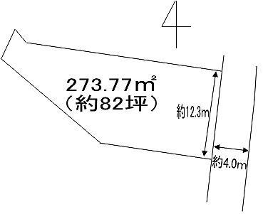 土地価格2500万円、土地面積273.77m<sup>2</sup> 約82坪の広々とした一区画の土地です。