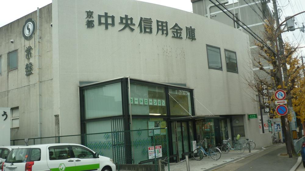 京都中央信用金庫まで1860m