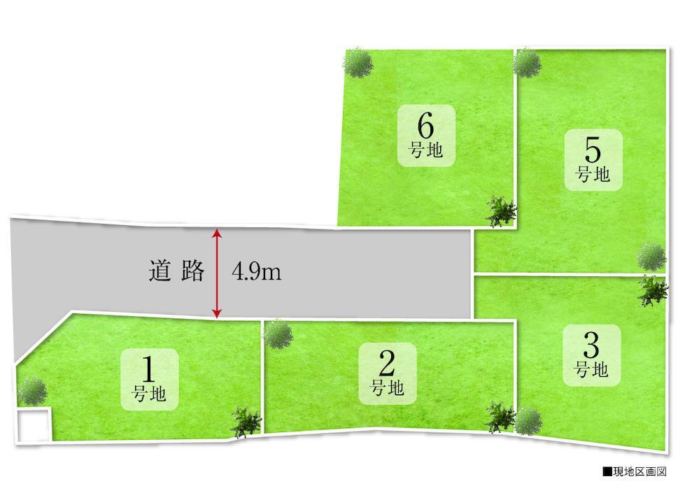 【全体区画図】<BR>全5区画。残り1区画。<BR>車通りの少ない閑静な住宅地です。