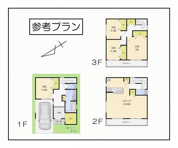 建物プラン例、土地価格3080万円、土地面積67.74m<sup>2</sup>、建物価格1500万円、建物面積100m<sup>2</sup> 建築条件付土地となり、土地価格3080万円、建物価格1500万円、合計4580万円となります。フリープラン可能なのでお客様好みのマイホームを建てていただけます。 いつでもお気軽にご連絡ください♪