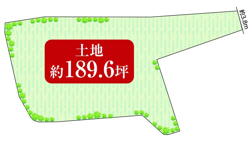 土地価格1980万円、土地面積626.8m<sup>2</sup>