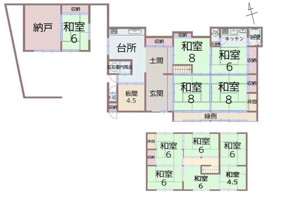 550万円、11DK、土地面積475m<sup>2</sup>、建物面積150.44m<sup>2</sup>