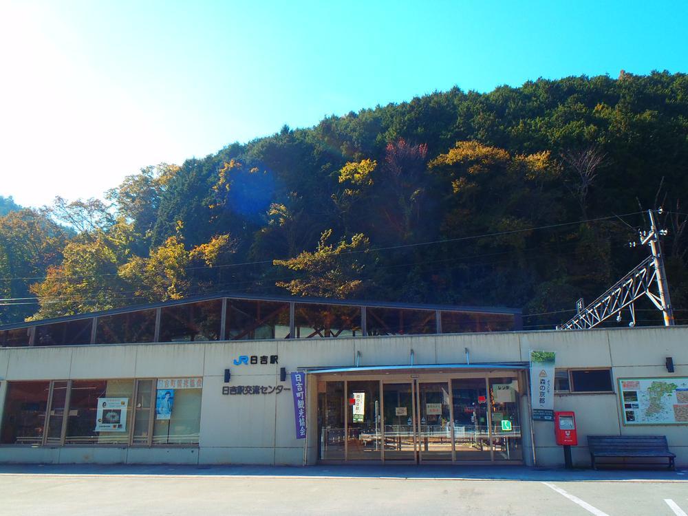 JR日吉駅まで2080m