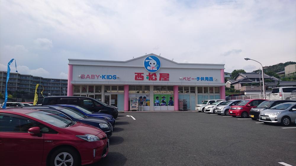 西松屋生駒店まで1158m