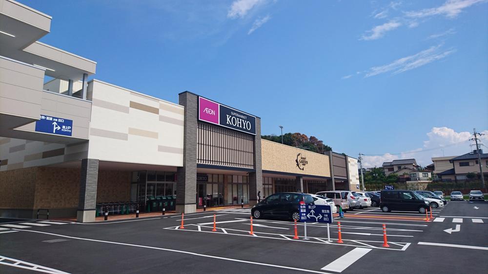 コーヨー東生駒店まで970m