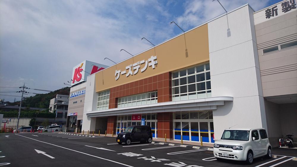 ケーズデンキ東生駒店まで1138m