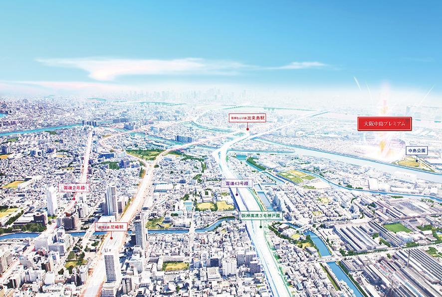 大阪都心傍で好アクセスに恵まれながらも自然の空気を享受できる全359区画のビッグシティが誕生!