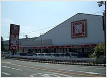 (株)松源 箕島店まで3832m