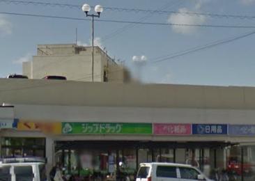 ココカラファイン 箕島店まで3829m