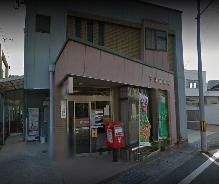 下津郵便局まで4755m
