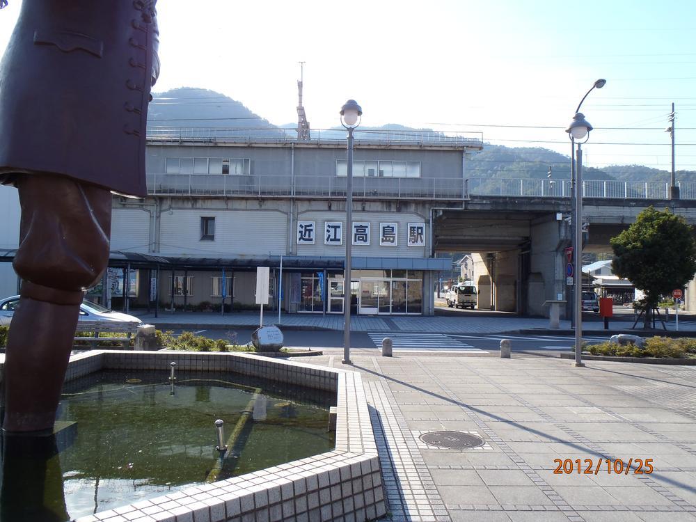 湖西線「近江高島駅」まで2800m
