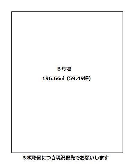 土地価格1427万円、土地面積196.66m<sup>2</sup>