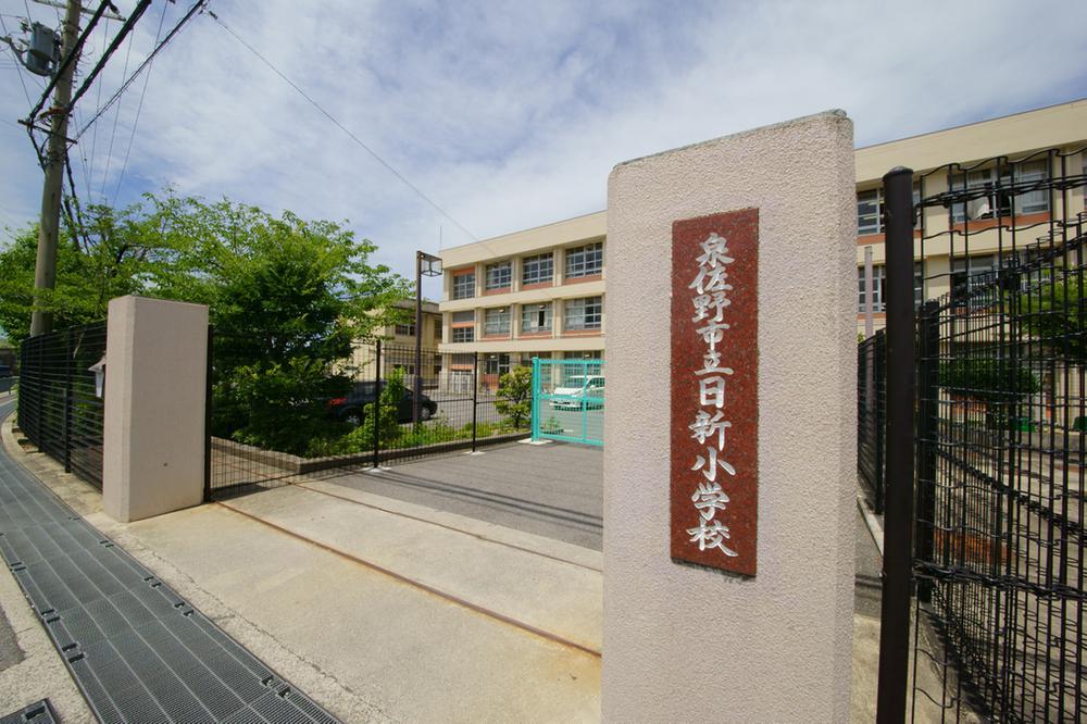 泉佐野市立日新小学校まで777m 徒歩約10分。低学年のお子様の登校も安心です。