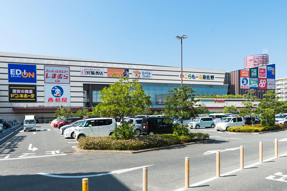 いこらもーる泉佐野まで1193m 車で3分。食料品はもちろん本や雑貨、ドン・キホーテなど様々な店舗が充実しています。
