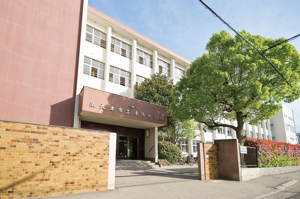 泉大津市立東陽中学校まで650m 徒歩9分。部活動や委員会活動で帰りが遅くなった日でも安心の距離です♪