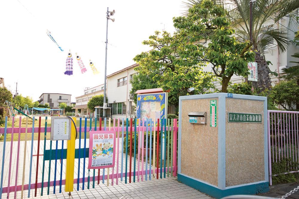 泉大津市立条南幼稚園まで220m 徒歩3分。幼稚園までも近いのでお子様の送り迎えも楽々です♪