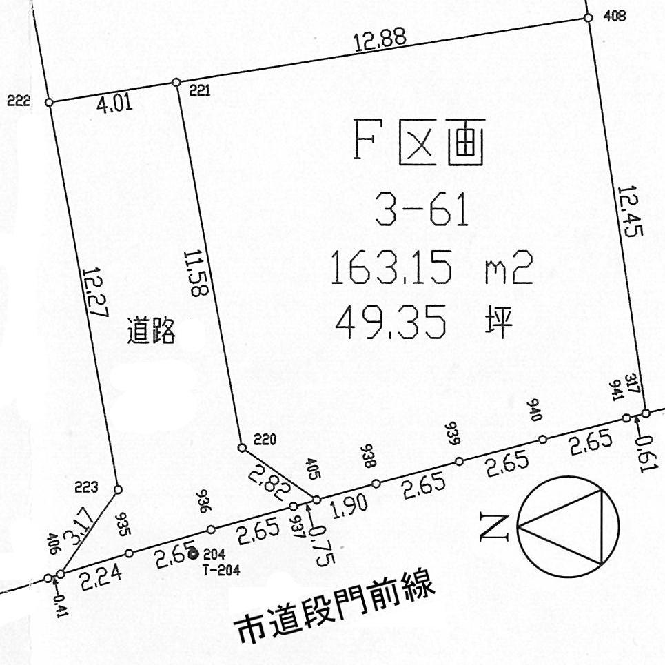 土地価格888万円、土地面積163.15m<sup>2</sup>