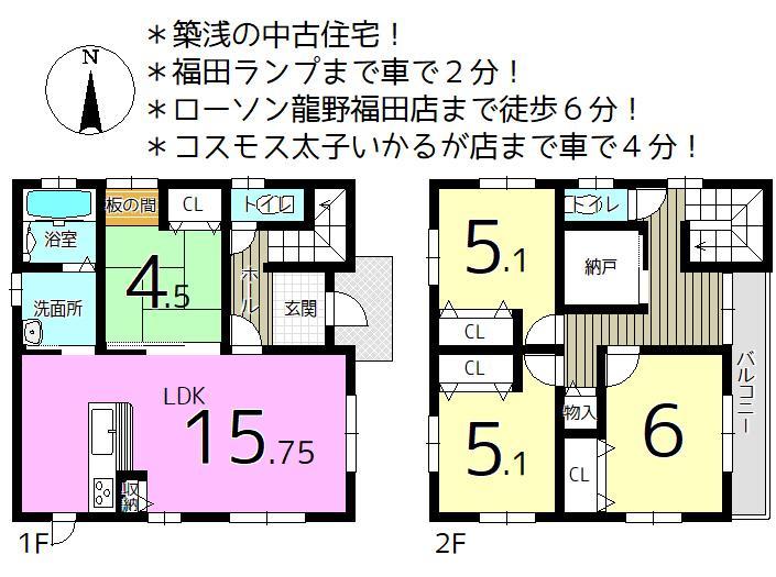 2280万円、4LDK+S(納戸)、土地面積145.87m<sup>2</sup>、建物面積100.19m<sup>2</sup>