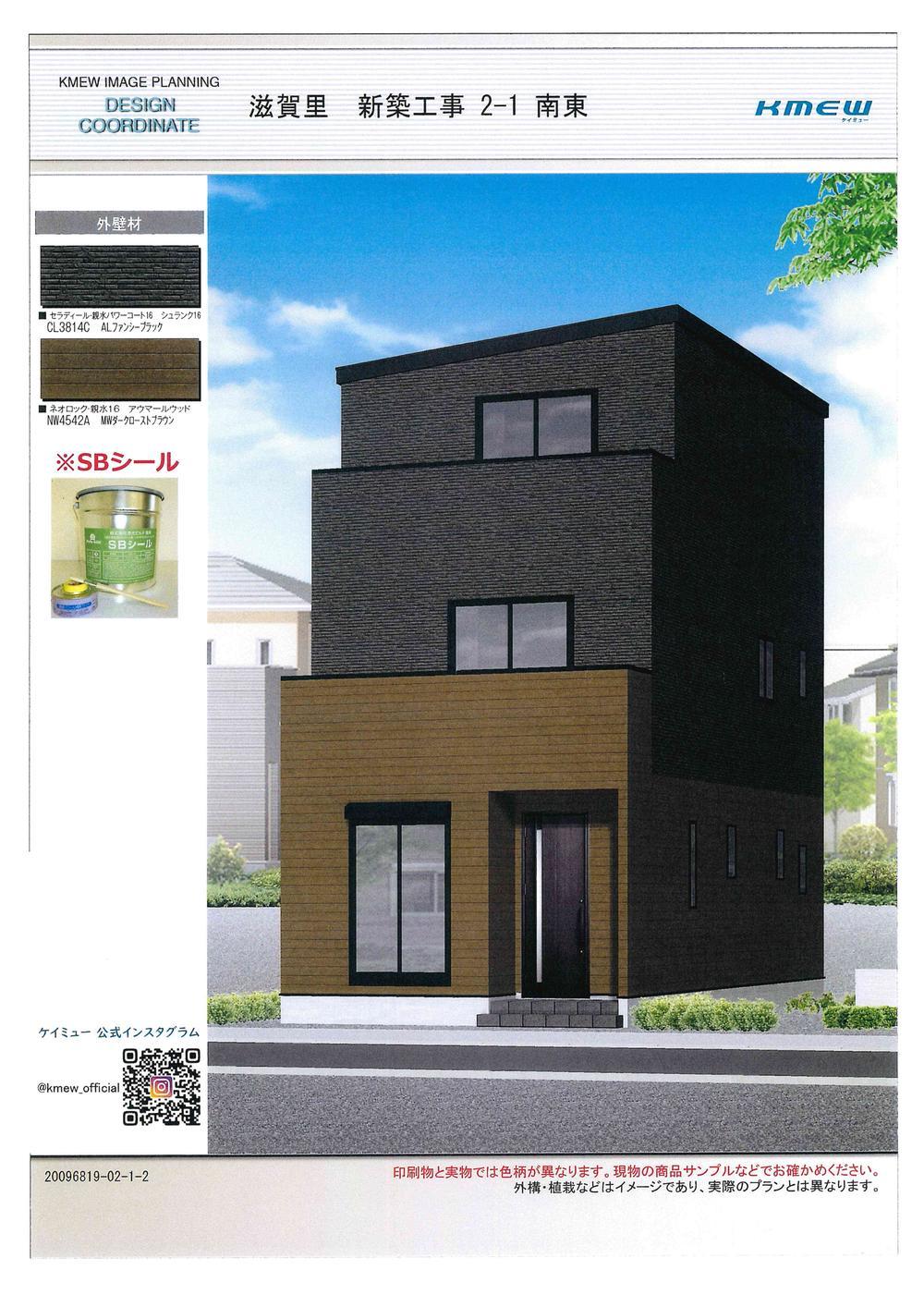 区画図+建物プラン例