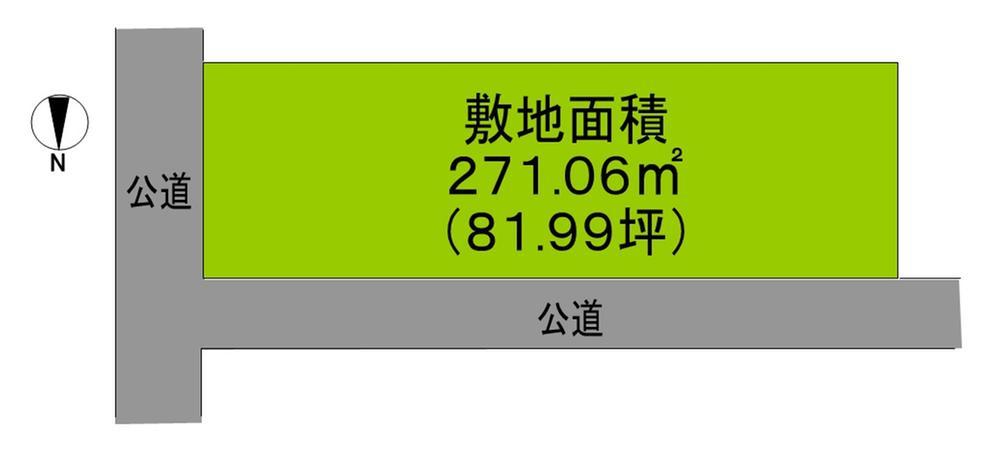 土地価格370万円、土地面積271.06m<sup>2</sup>