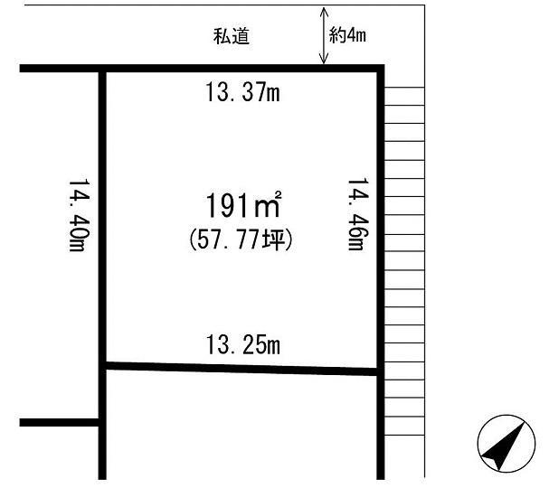 土地価格70万円、土地面積191m<sup>2</sup>