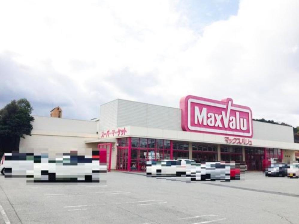 マックスバリュ城北店まで1400m 徒歩約18分。主に食料品を取り扱うスーパーマーケットです。2018年9月に移転し、こちらにオープンした店舗です。■営業時間8:00~23:00